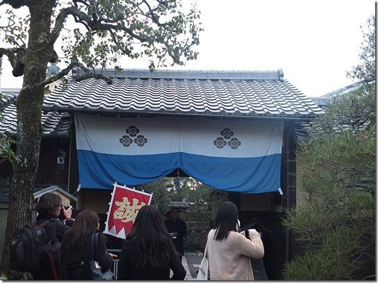 2017京都節分 488