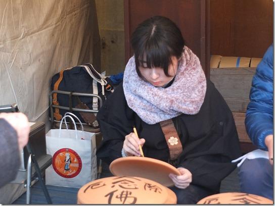 2017京都節分 494