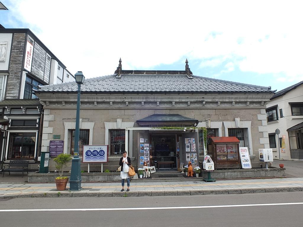 函館 札幌 小樽 余市 525