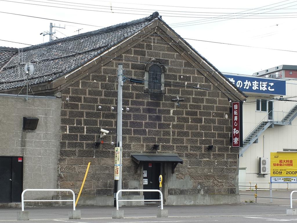 函館 札幌 小樽 余市 573