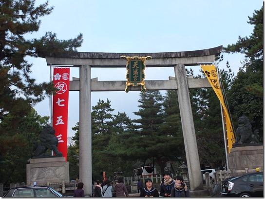 2016京都紅葉 590