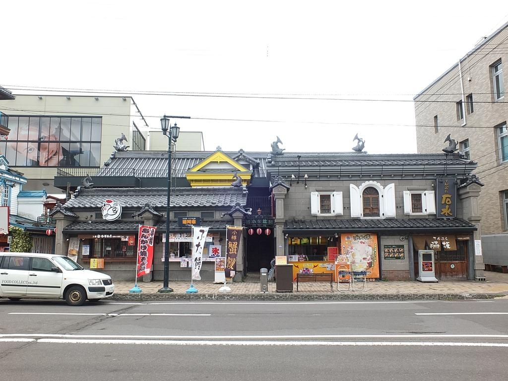 函館 札幌 小樽 余市 593