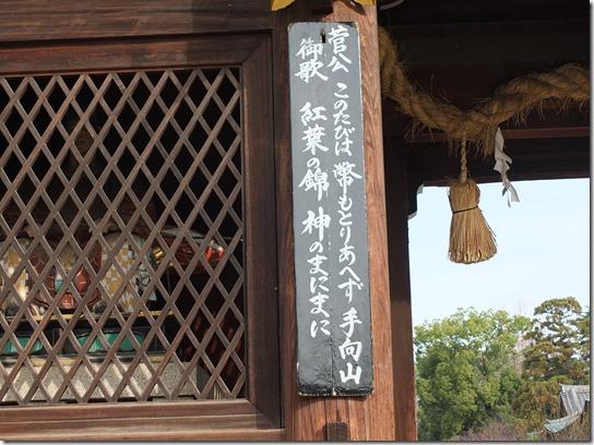2016京都紅葉 600