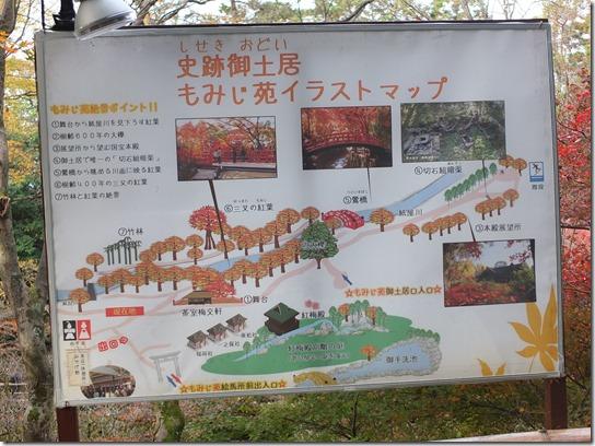 2016京都紅葉 603