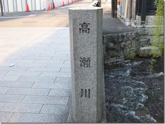 2017京都桜 650