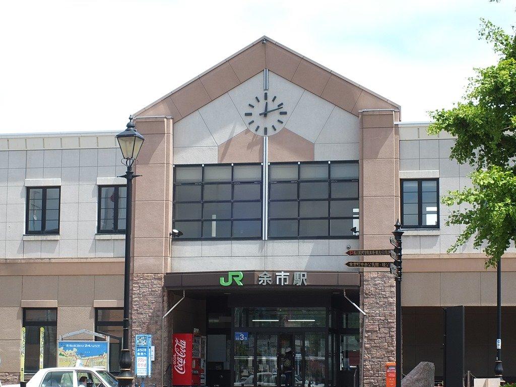 函館 札幌 小樽 余市 653