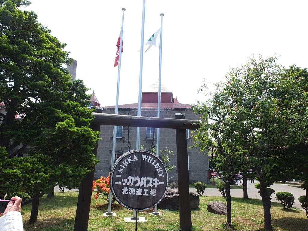 函館 札幌 小樽 余市 666