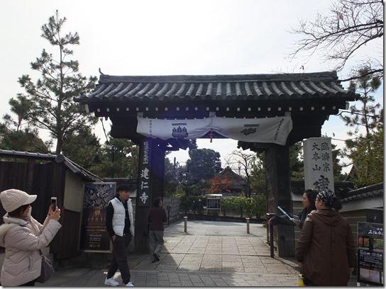 2016京都紅葉 693