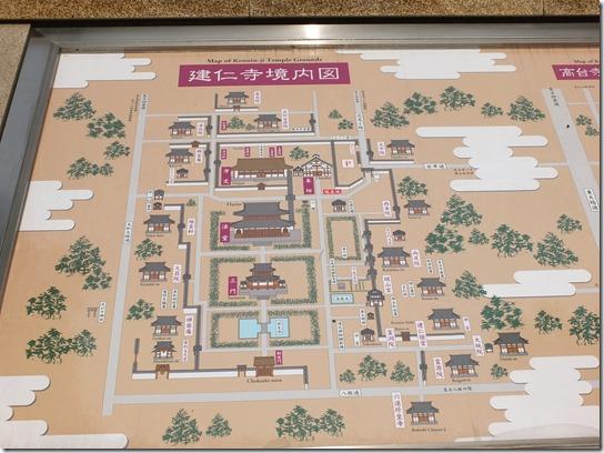 2016京都紅葉 696