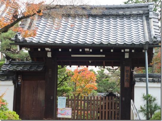2016京都紅葉 699