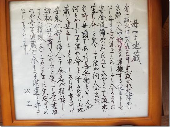 2017京都桜 776